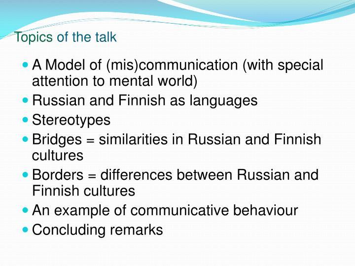 Topics of the talk