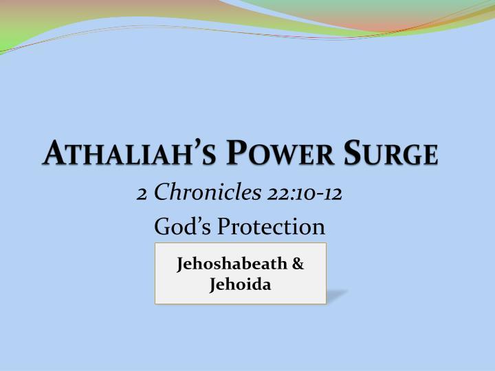 Athaliah s power surge