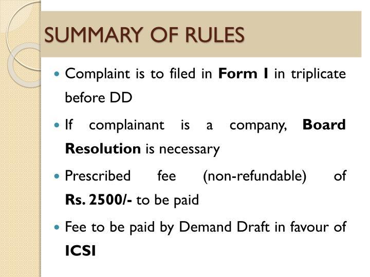 SUMMARY OF RULES