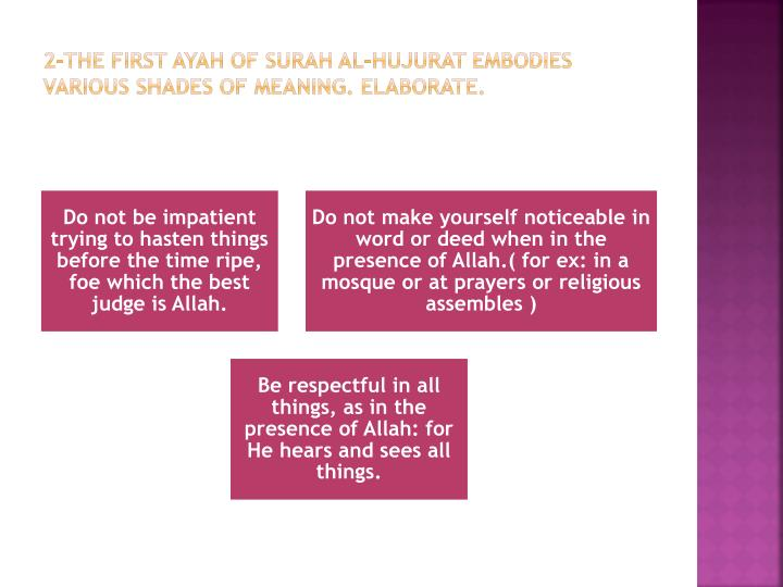2-The first Ayah of