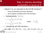 step 2 express decoding probability in terms of p j