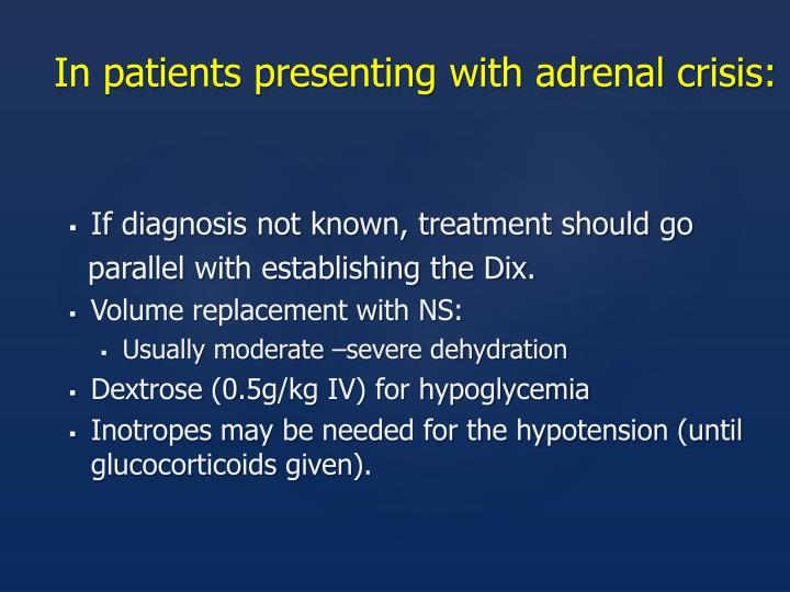 If diagnosis not known, treatment should go