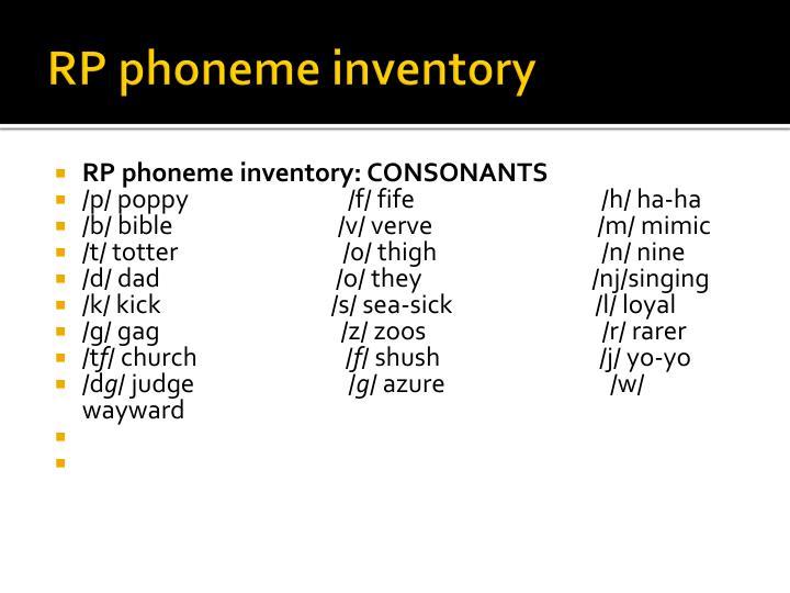 Rp phoneme inventory