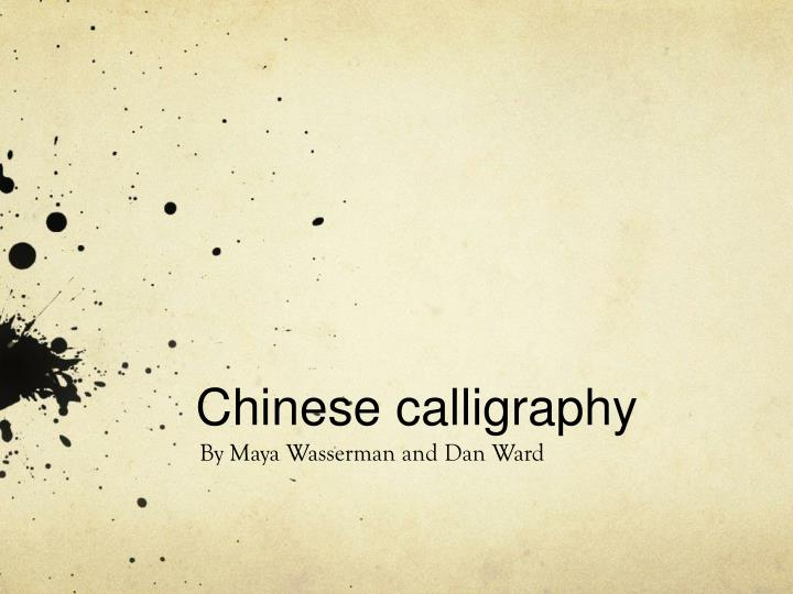 chinese calligraphy n.