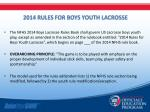2014 rules for boys youth lacrosse