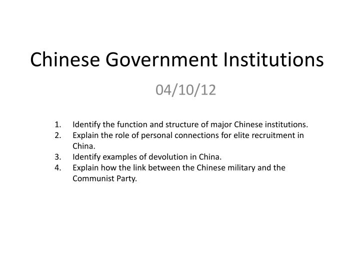 chinese government institutions n.