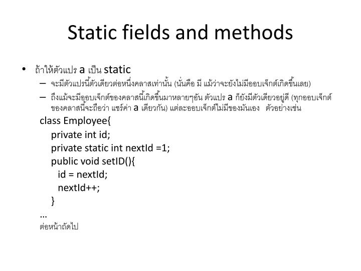 Static fields and methods