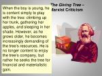 the giving tree marxist criticism