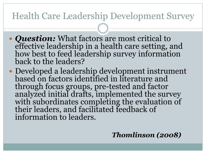 Health Care Leadership Development Survey