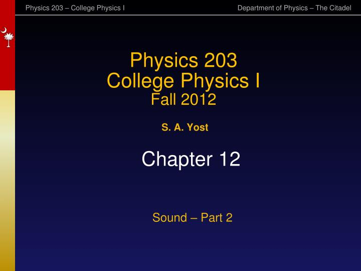 college physics ch 1 2 College physics, volume 1 has been added to your cart add to cart turn on 1-click ordering rent from price new from  it only has through chapter 16, so be careful if you need more than that read more helpful comment report abuse see all 7 reviews write a customer review search customer reviews search.