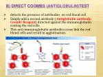 b direct coombs antiglobulin test