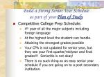 build a strong senior year schedule as part of your plan of study