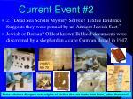 current event 2