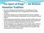the sport of kings an ancient hawaiian tradition
