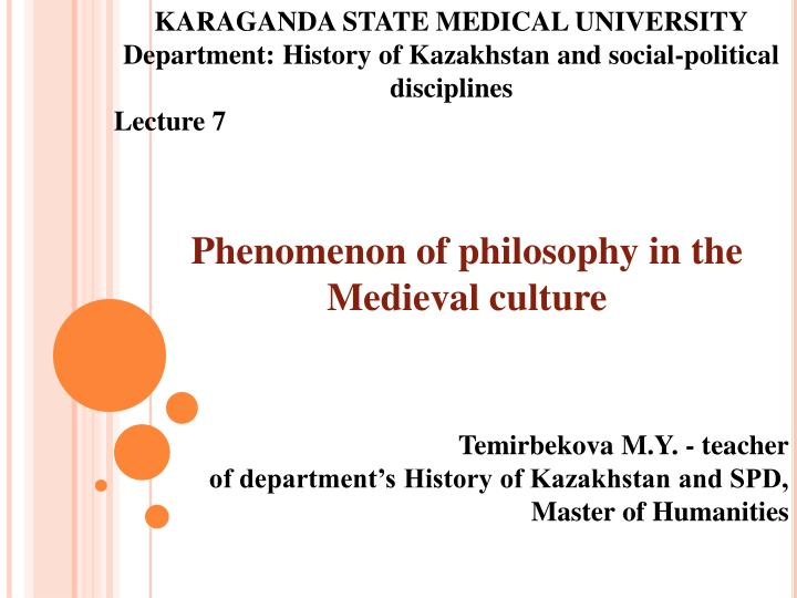 phenomenon of philosophy in the medieval culture n.