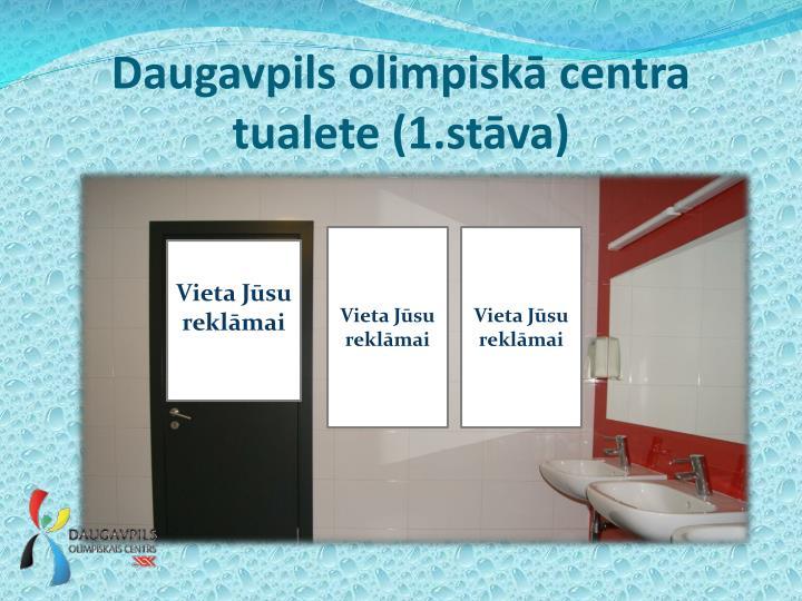 Daugavpils olimpiskā centra tualete (1.stāva)