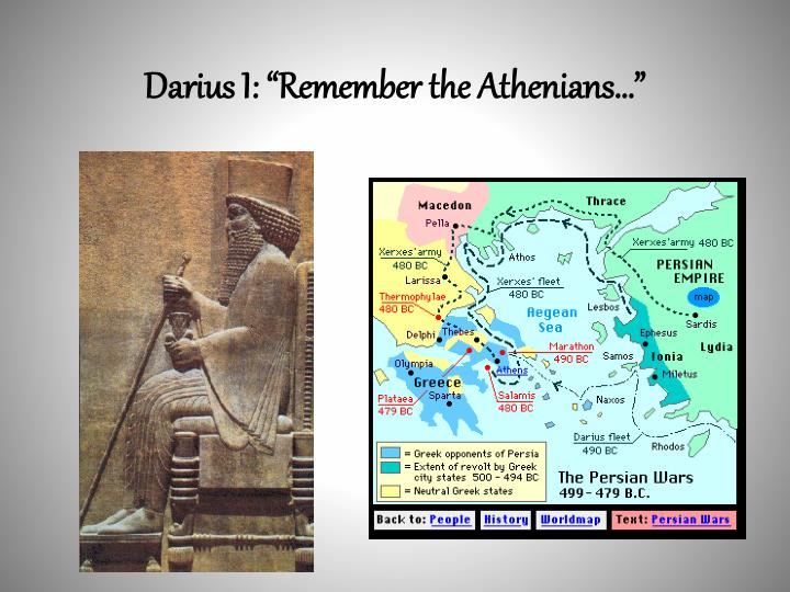 "Darius I: ""Remember the Athenians…"""