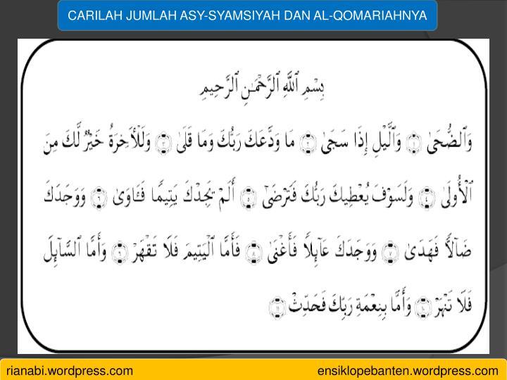 CARILAH JUMLAH ASY-SYAMSIYAH DAN AL-QOMARIAHNYA