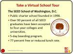 take a virtual school tour1