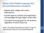 alaska s new english language arts ela mathematics standards