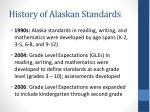 history of alaskan standards