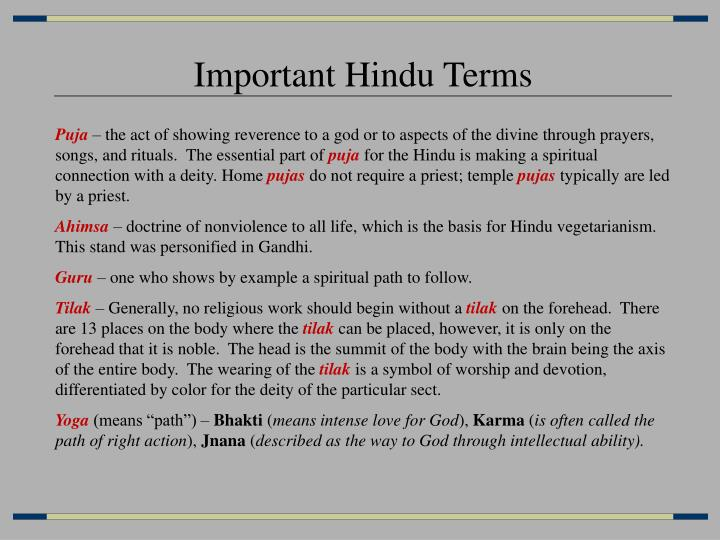 Important Hindu Terms