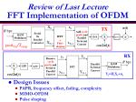 review of last lecture fft implementation of ofdm