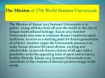 the mission of 27th world summer universiade