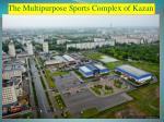 the multipurpose sports complex of kazan