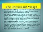 the universiade village
