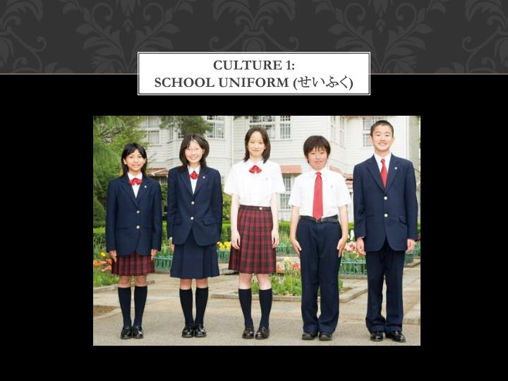 Culture 1 school uniform