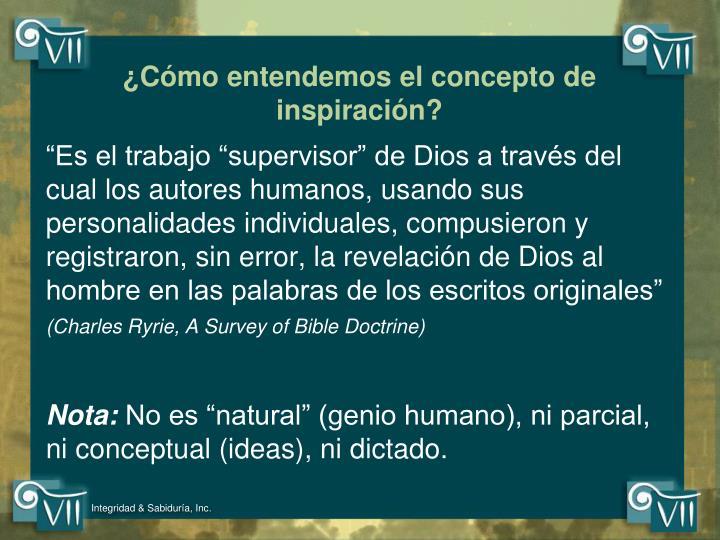 ¿Cómo entendemos el concepto de inspiración?