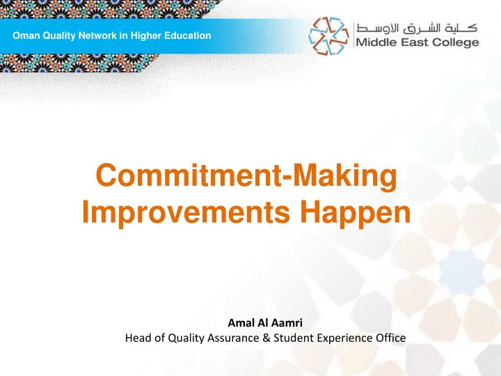 Oman Quality Network in Higher Education