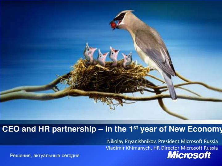 ceo and hr partnership in the 1 st year of new economy
