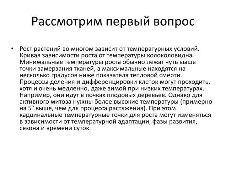 download Физические особенности и конструкция реактора РБМК 1000: Учебное пособие