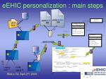 eehic personalization main steps