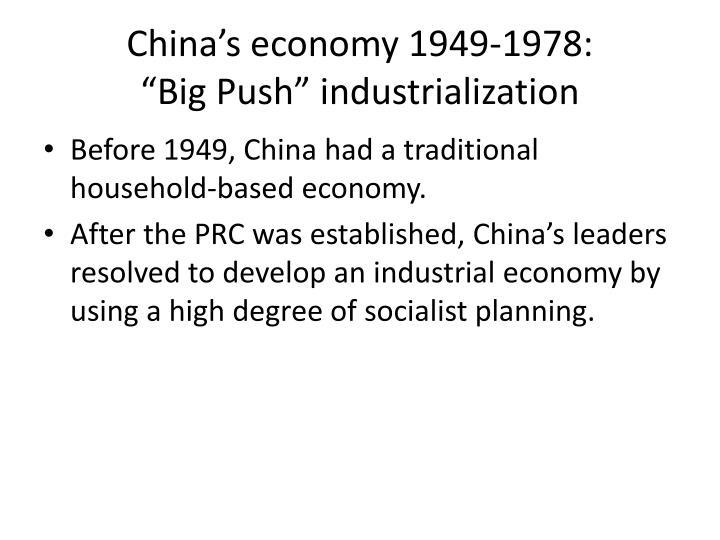 China s economy 1949 1978 big push industrialization