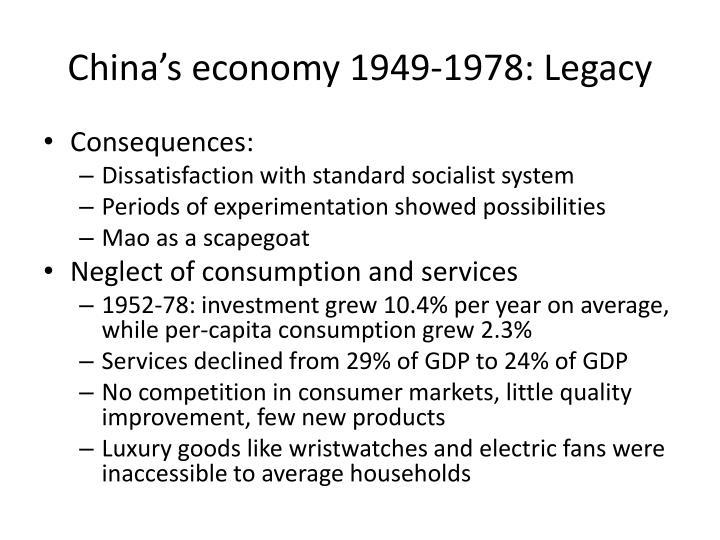 China's economy 1949-1978: Legacy