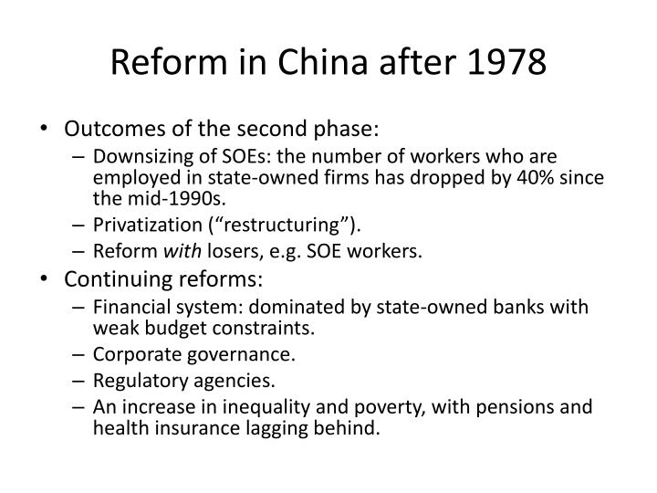 Reform in China after 1978
