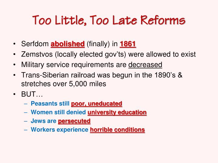 Too Little, Too Late Reforms