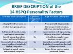brief description of the 14 hspq personality factors2