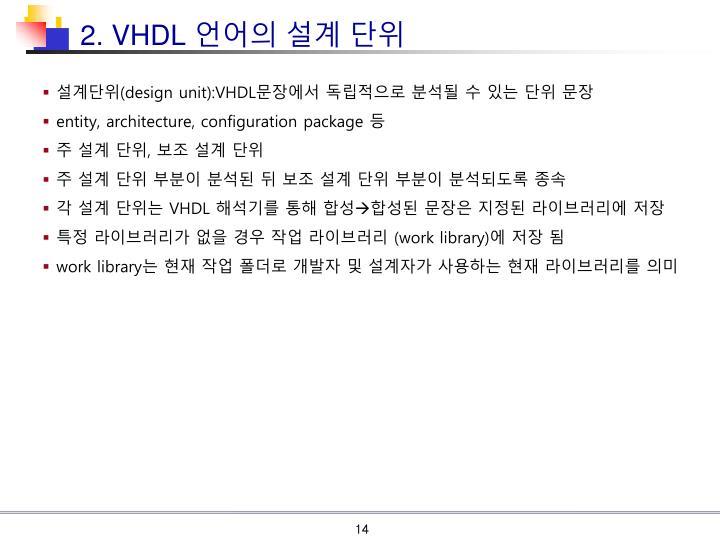 2. VHDL