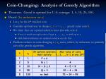 coin changing analysis of greedy algorithm1