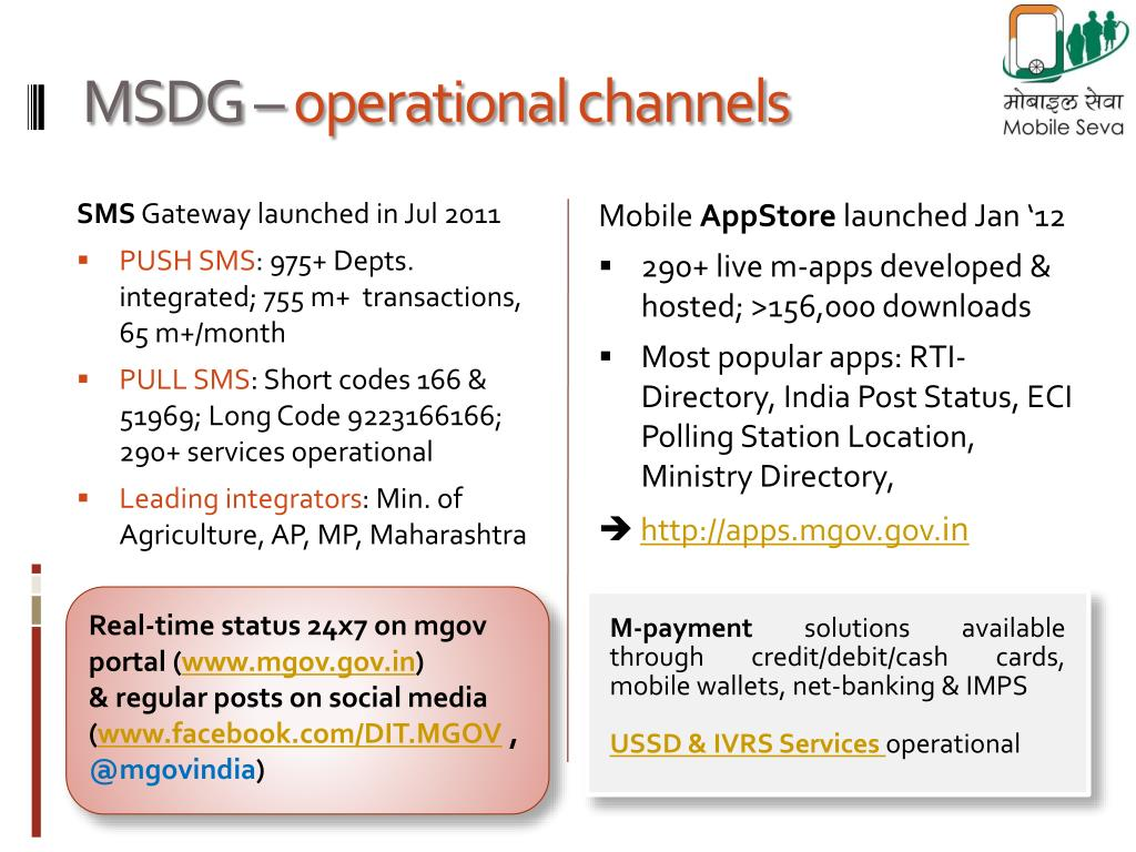 PPT - Towards smart governance: M obile governance in India