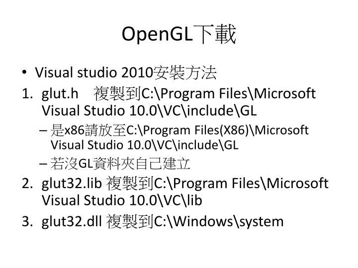 Opengl2