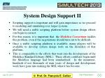 system design support ii