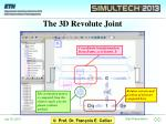 the 3d revolute joint