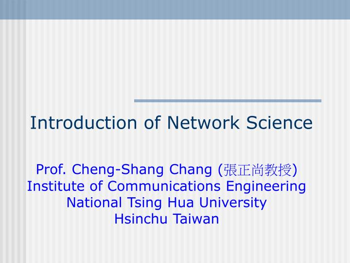 Introduction of network science