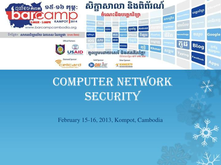 computer network security n.