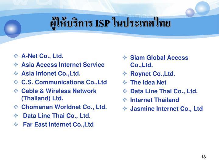 A-Net Co., Ltd.